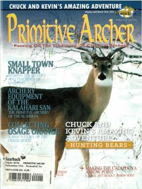 prim-archer23-1